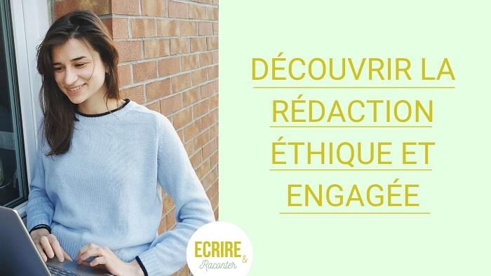 Ecrire de manière éthique et responsable - Ecrire et Raconter