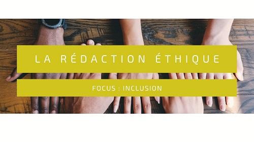 La rédaction éthique